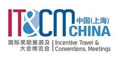 IT&CM China