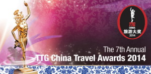 TTG_China_Travel_Awards_2014