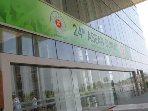 24th ASEAN SUMMIT