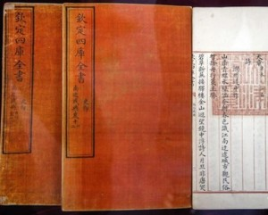 Chinese books returned