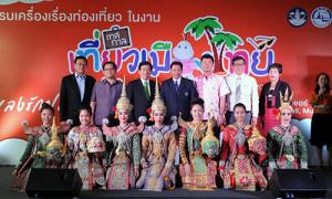 Thailand Tourism Festival 2014