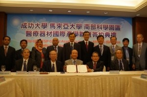 Taiwan-Malaysia_signatories